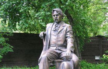 В.И. Суриков г. Красноярск