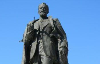 Инженер В.Г. Шухов г. Москва Тургеневская площадь