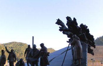 Мемориал славы «Покорителям Енисея» на Саяно-Шушенской ГЭС им. П.С. Непорожнего Пос. Черемушки (Хакасия)