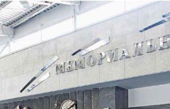 Панно (фрагмент) Вестибюль Мемориального Музея Космонавтики