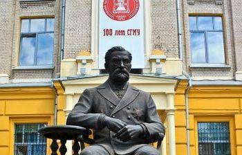 Профессор В.И. Разумовский г. Саратов