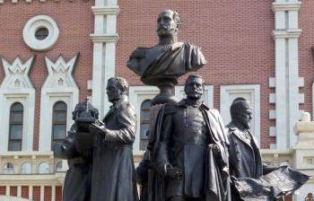 Создателям Российских Железных Дорог г. Москва Казанский вокзал