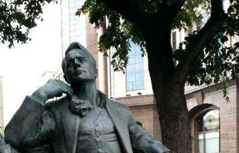 Ф.И. Шаляпин г. Москва Новинский бульвар