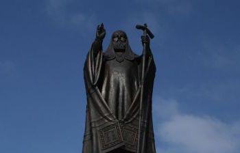 Святейший Патриарх Московский и всея Руси Пимен г. Ногинск (Богородск) Московской обл