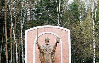 Святитель Николай Чудотворец г. Голицыно Московской обл. Госпиталь ФСБ