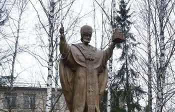 Святитель Николай Чудотворец г. Сергиев Посад Московской обл