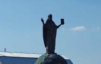 Святитель Николай Чудотворец на земном шаре г. Солотча Рязанской обл