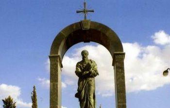 Святой апостол Павел г. Дамаск Сирия
