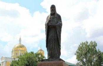 Святой Сергий Радонежский г. Элиста Республика Калмыкия