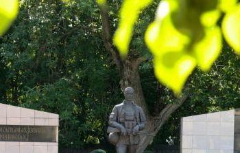 Воинам, погибшим в локальных войнах и военных конфликтах. г. Касимов Рязанской обл