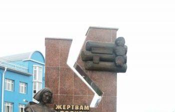 Жертвам политических репрессий. г. Ханты-Мансийск