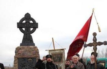 Поклонный крест с. Мугреево-Никольское Южного р-на Ивановской обл