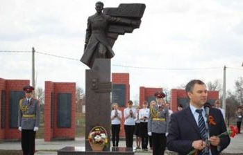 Политрук В. Клочков. с. Синодское Саратовской обл
