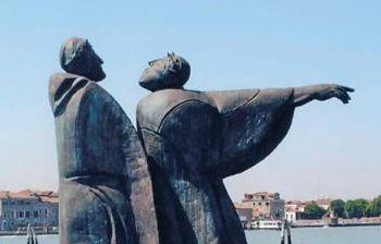 Ладья Данте. г. Венеция (лагуна)
