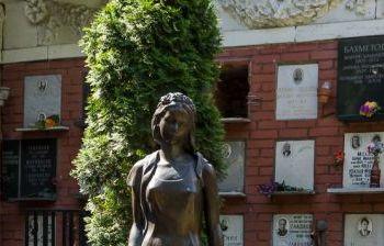 Р.М. Горбачевой. г. Москва, Новодевичье кладбище
