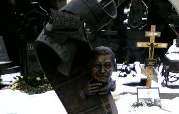 Режиссер Е.А. Гинзбург. Г. Москва, Троекуровское кладбище