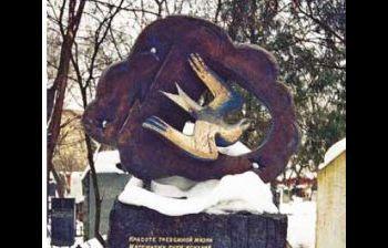 Реставрация надгробия Н. Сац
