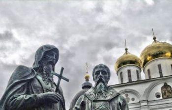 Памятник Кириллу и Мефодию художественное литье из бронзы, гранит г. Дмитров